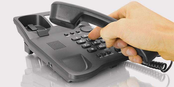 Где найти телефоны для офиса?