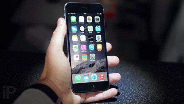 ICloud не поможет: Эксперты назвали 3 способа уберечь iPhone от взлома