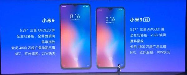 Xiaomi презентовала Mi9 SE, «убив» надежды Samsung Galaxy S10 SE