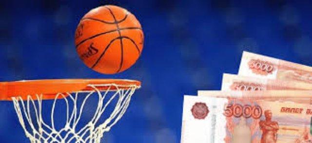 Ставки на баскетбол вместе с Париматч