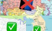 Недоступные технологии: Samsung Galaxy S10 не поступит в продажу в России 5 апреля