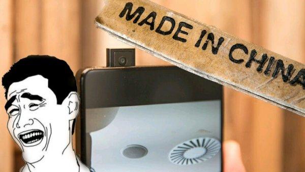 Сломается в первый день? Выдвижная камера в Xiaomi Mi Note 4 получит удешевлённый пластик