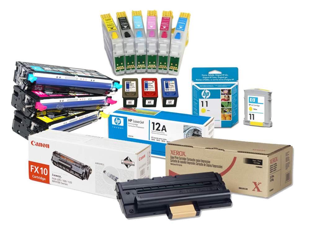Где купить расходные материалы к принтерам