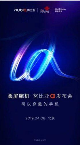 Три в одном: Смартфон и «умные» часы Nubia Alpha дебютируют 8 апреля в Китае