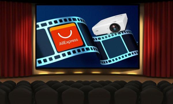 Кинотеатр прямо в квартире! Эксперты назвали лучшие бюджетные проекторы с AliExpress