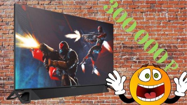 Блогер оценил гигантский игровой монитор от HP за 300 000 рублей