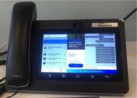 Копия российского «квантового» телефона за 30 млн рублей продаётся на Amazon за 9