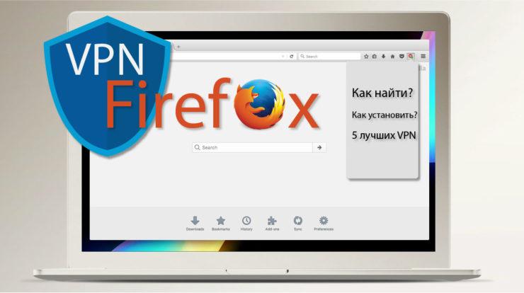 Бесплатное расширение для вашего браузера