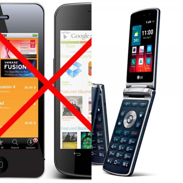 В США предложили 1000 долларов за отказ от смартфона