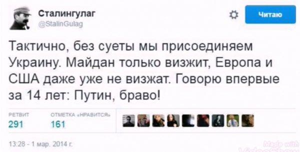 «Сталингулаг»: конец интриги?