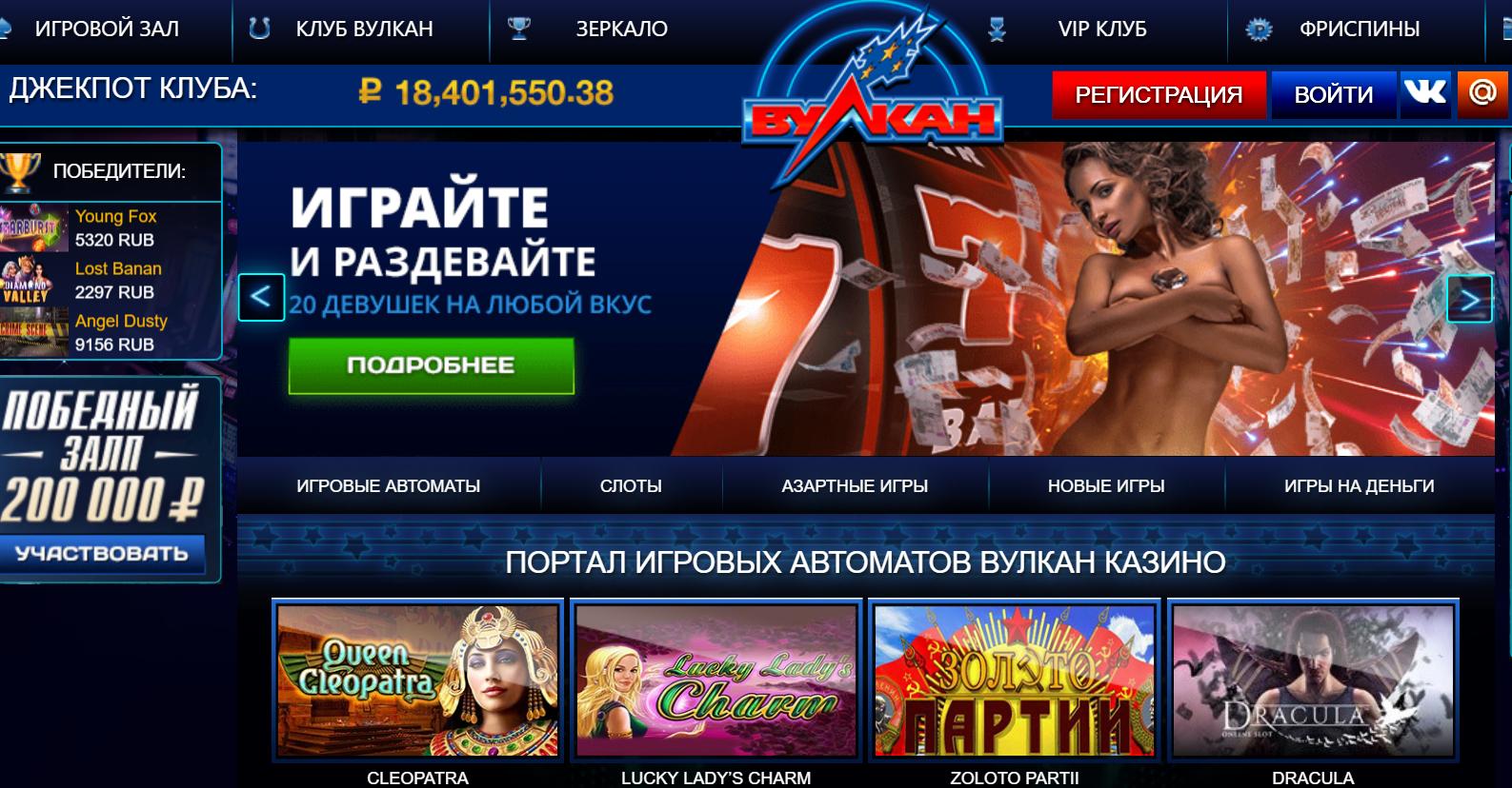Как заработать деньги на игровых автоматах онлайн-казино Вулкан