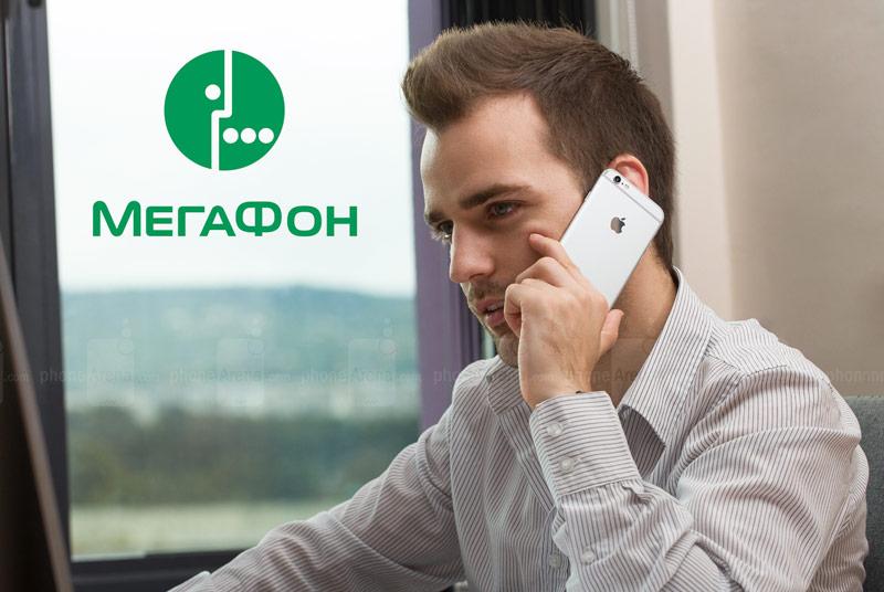 Сайт-справочник для абонентов мобильного оператора Мегафон