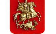 Услуги по производству и изготовлению гербов