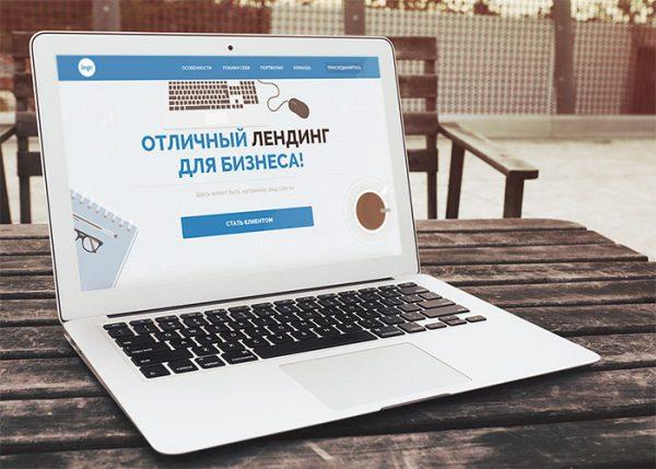 Продающий сайт под ключ – лучшее предложение для бизнеса
