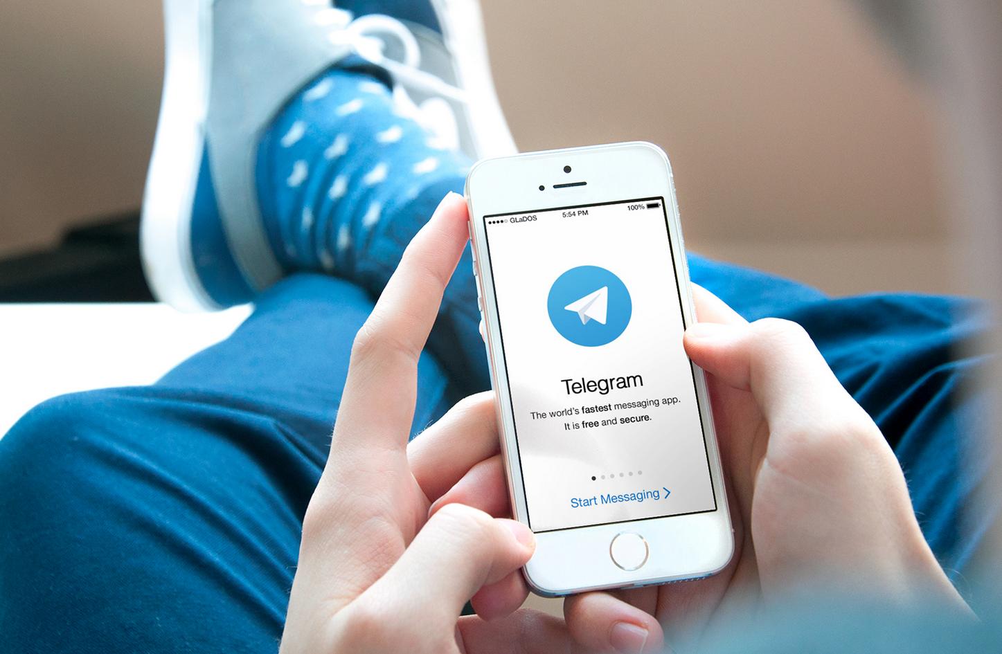 Безопасная и быстрая накрутка подписчиков Telegram без банам