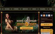 Новые выигрыши в лучшем казино Эльдорадо онлайн