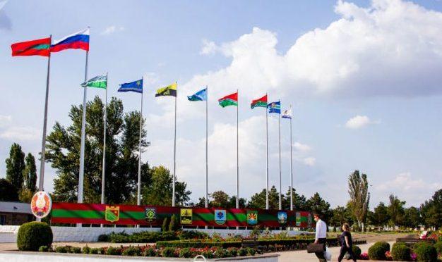 Региональный форум Приднестровья