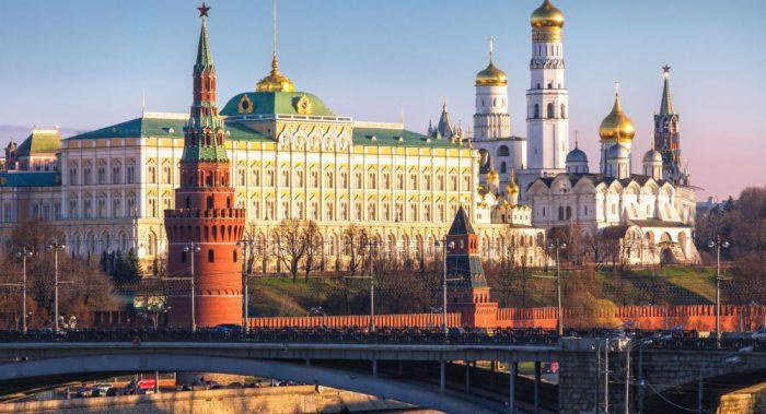 Каталог организаций города Москва