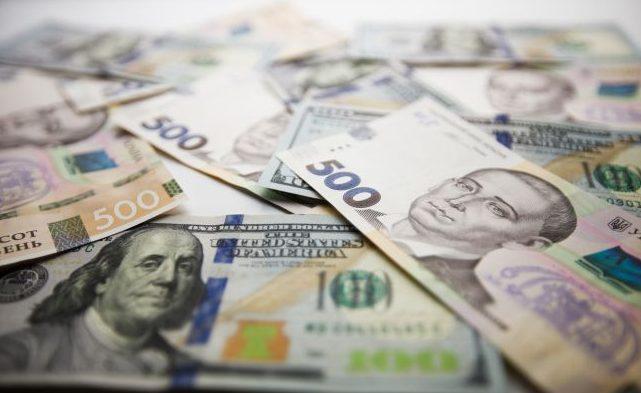 Курс доллара в Виннице на сегодня