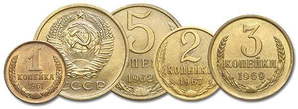 Как и где продать ценные монеты СССР и России