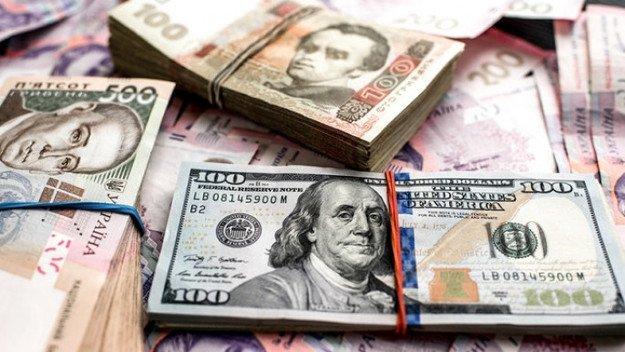 Обмен валют по самому выгодному курсу