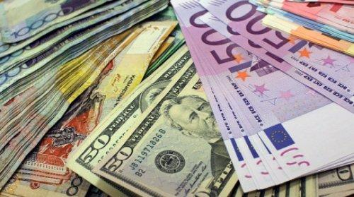 Выгодный курс валют Одесса