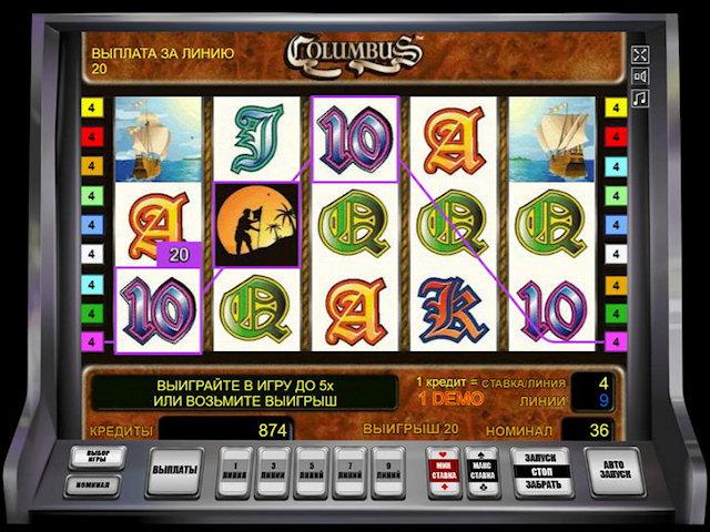 Популярные слоты, акции и турниры в казино Вулкан