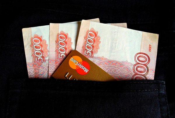 Банки и МФО в Кыргызской республике
