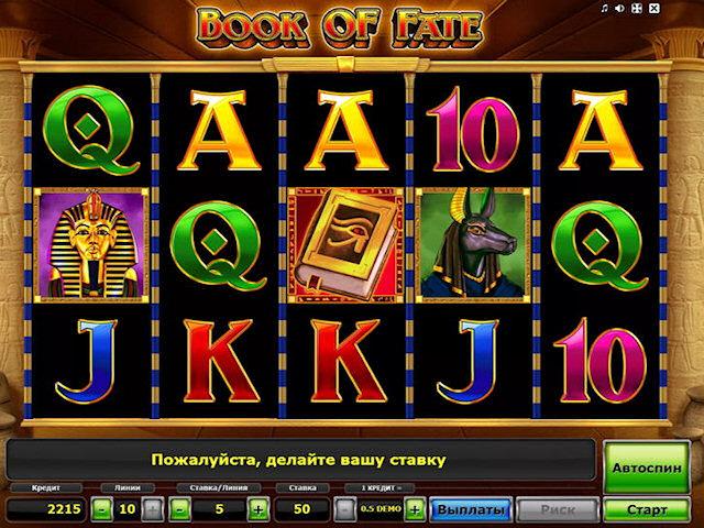 Игра в автоматы в казино Joycasino на реальные деньги