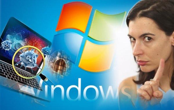Использование Windows 7 ставит под угрозу пользовательские данные