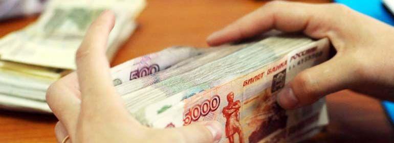 Как снять деньги с расчетного счета ООО
