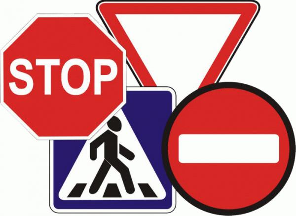 Знаки дорожного движения на заказ в Нижнем Новгороде