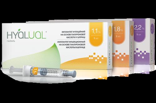 Высококачественные препараты Hyalual для вашей красоты