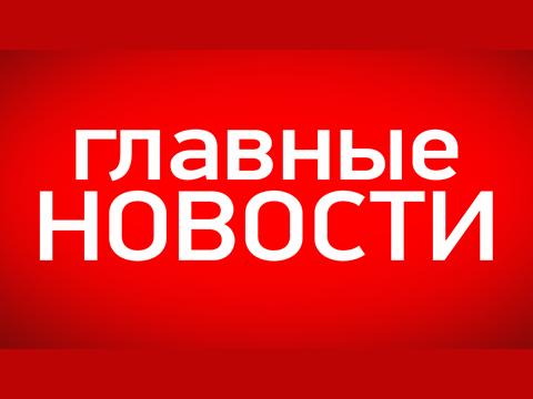 Независимый новостной ресурс oqu.news
