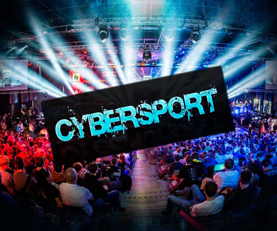 Если вы являетесь поклонником киберспорта – эта статья для вас