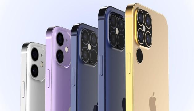Выгодно купить новейший iPhone 12