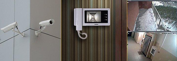 Видеонаблюдение и другие элементы системы безопасности в помещениях