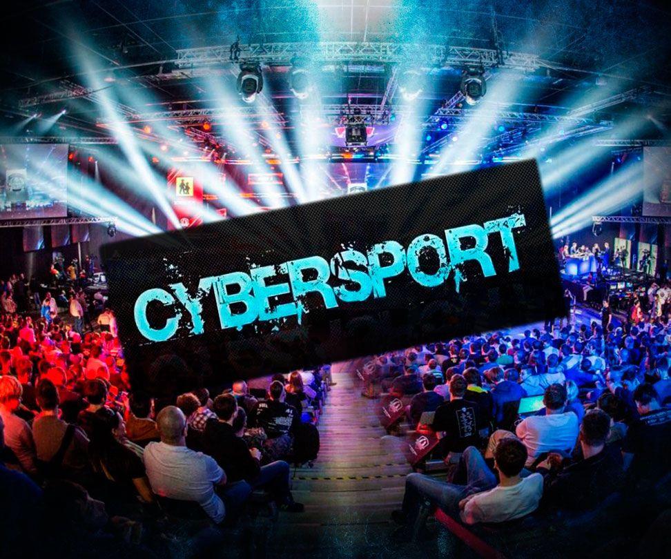 Деятельность молодой киберспортивной организации Эспортс Баттл