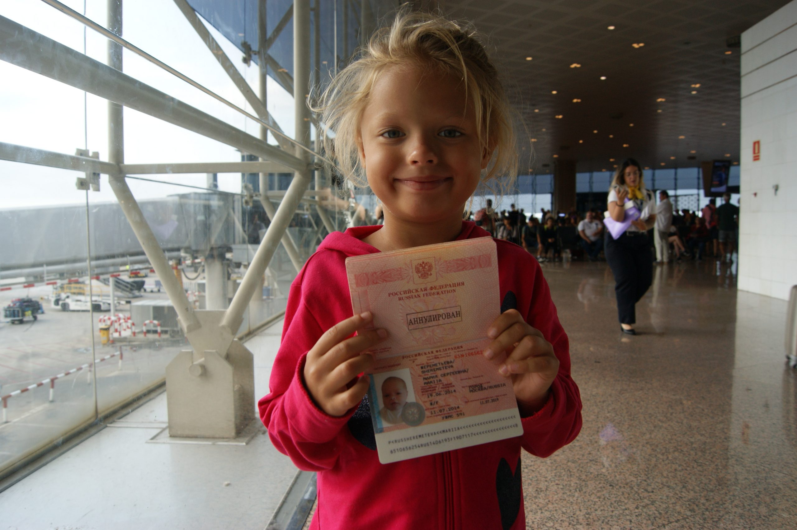 Разрешение на выезд ребенка за границу и тонкости оформления
