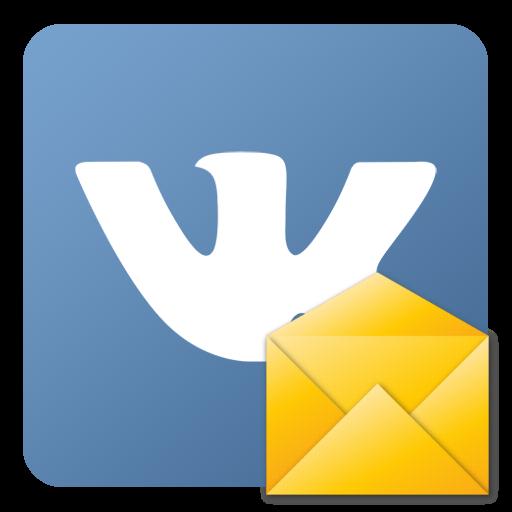Виртуальный номер телефона для «ВКонтакте»