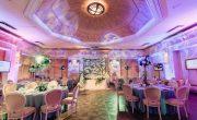 Свадьба в Доме Смирнова