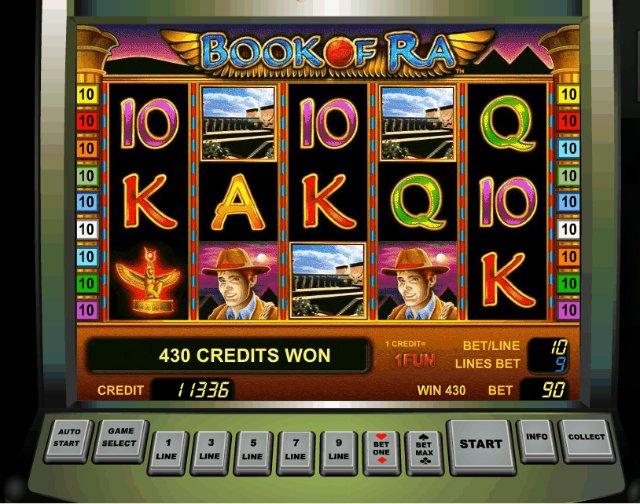Играйте в легендарном казино Русский Вулкан не выходя из дома
