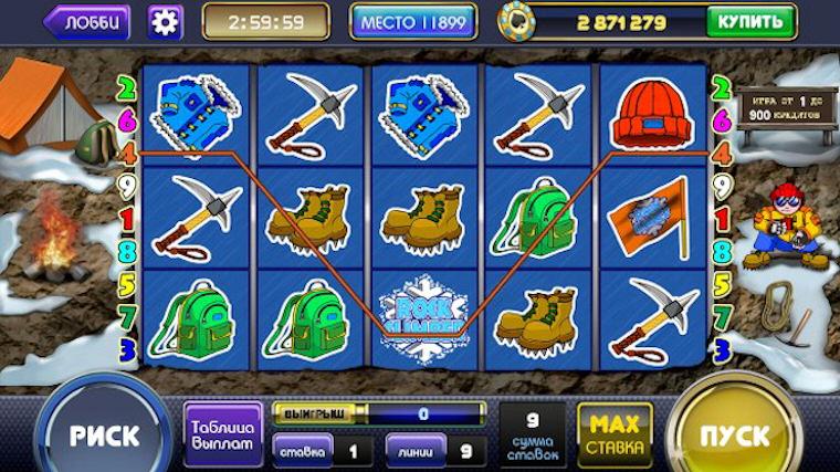 Казино Вулкан Вегас: потрясающие игры для всех